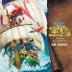 【映画レビュー】『ドラえもん のび太の宝島』が放つ父親への強烈なメッセージ
