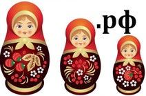 ソビエト連邦のドメイン「.su」が今でも買える! ロシアの「.ru」「.рф」なども・・・