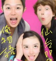鈴木亮平『俺物語!!』韓国公開記念に永野芽郁・坂口健太郎とのプリクラ初出し