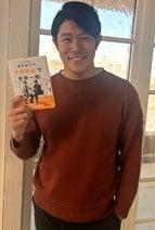 鈴木亮平、英語を学ぶなかで気付いたこと「文法は中学の教科書まででもいける」