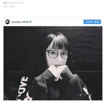 平祐奈、前髪ぱっつん&メガネ姿公開「最高かわいい」「似合いすぎ」と大絶賛