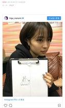 比嘉愛未、広瀬すずが描いたシュールなイラストに腹筋崩壊「あぁー笑った笑った」