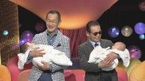 【プレビュー】NHKスペシャル『人体:生命誕生・見えた!母と子 ミクロの会話』――お腹の中でこんなことが起きていたとは!!