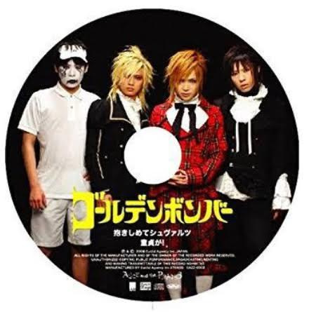 金爆・鬼龍院翔、CDデビュー10周年を迎える「これからも沢山歌っていきます」