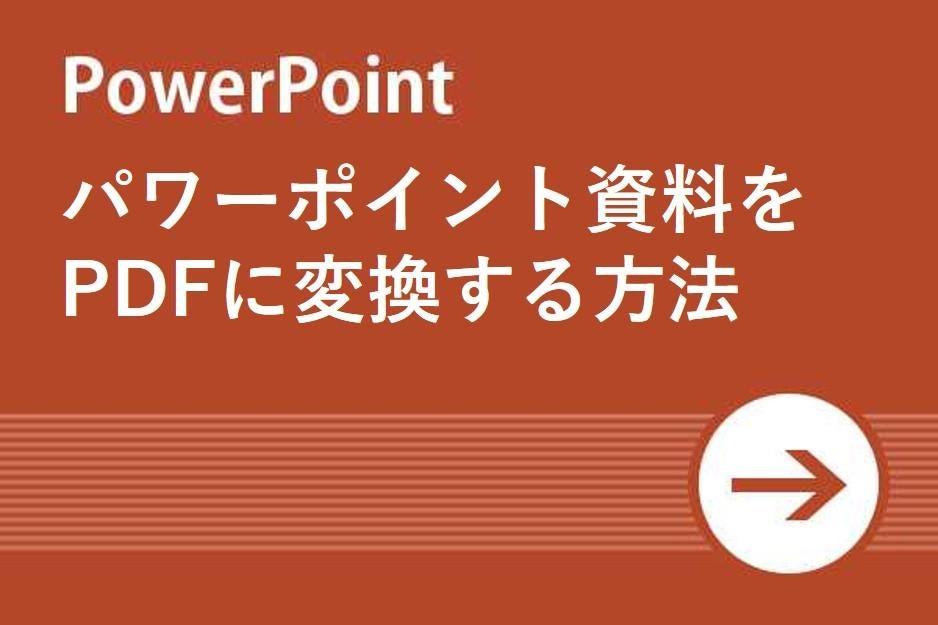 pdf イラレ 変換 文字化け