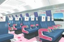 500系「ハローキティ新幹線」、6月30日運行開始 内装デザイン発表