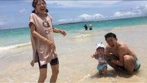 森渉、ハワイで娘が海デビューするも「怖かったみたいで、、、号泣」