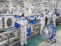 ダイキン、ベトナム工場が稼働