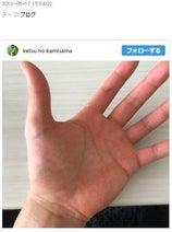"""樽美酒研二、生命線が""""世界一長い""""と自画自賛 手のひらの写真を公開"""