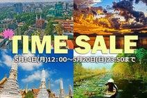 大韓航空、5月のタイムセール タイ・ベトナム行きが3,000円割引