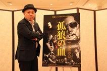コンプライアンスに真っ向から挑んだ映画「孤狼の血」 白石和彌監督の男気インタビュー