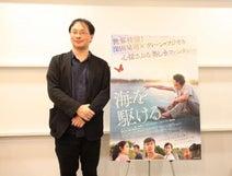 世界も注目!深田晃司監督の新作「海を駆ける」はファンタジー×青春「入口と出口が違う映画を作りたかった」