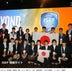 インテル国際学生科学技術フェア2018、過去最多8組15人が受賞