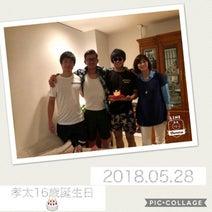 三浦りさ子、夫・カズと次男の誕生日祝い 家族ショットも公開