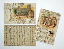 漱石のはがき100年ぶり発見=留学中「独リボツチデ淋イヨ」