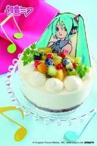 ABC Cooking Studio×初音ミクがコラボ!美味しいフルーツショートケーキ作りに挑戦