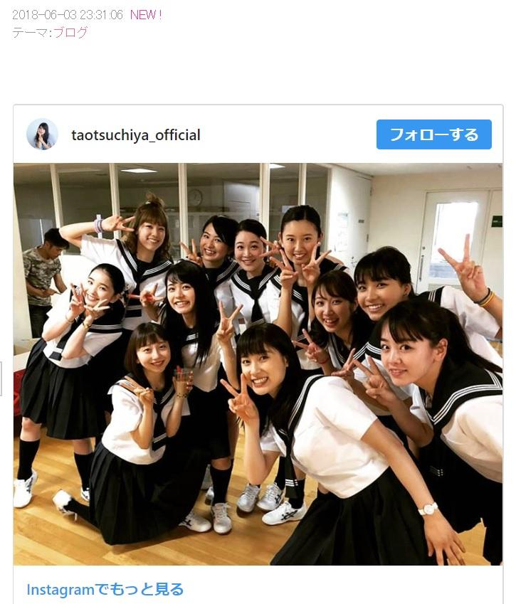 Instagram 伊原 六花