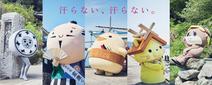 資生堂エージーデオ24「汗らない、汗らない。篇」の動画を6月5日から公開