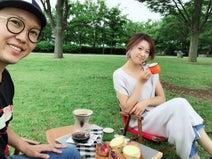 金子貴俊、妻と2人で公園ピクニック「とっても優雅なランチ」