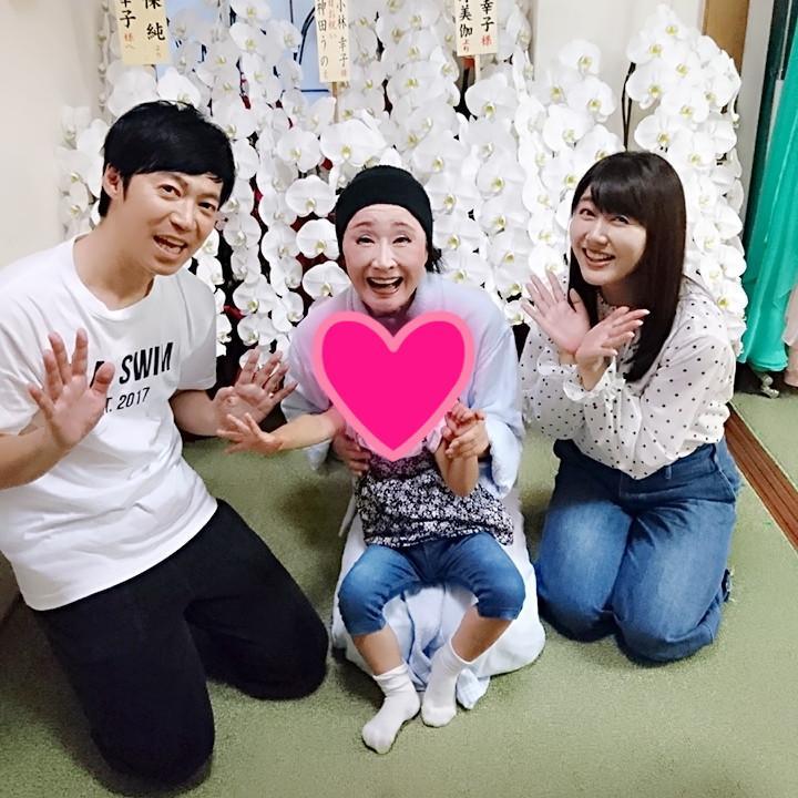 小林幸子、東貴博・安めぐみ夫婦との写真を公開「沢山の皆さんが観に来てくださってまーす」