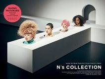 渡辺直美プロデュース、新トレンドの盛らないカラコン「N's COLLECTION」の先行発売開始