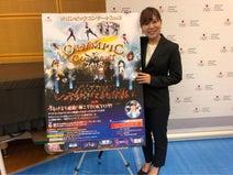 カーリング・吉田夕梨花、JOCスポーツ賞表彰式に参加「さらに強くなっていけるように頑張って行きたい」