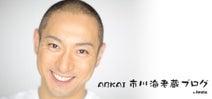 市川海老蔵、妻・麻央さんの夢を「叶えたい」と決意