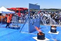消火ロボなど実証実験