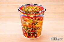 旨味と辛みの共依存関係! 『明星 東京タンメントナリ監修 辛激タンメン』の旨辛スープに箸も汗も止まらない!