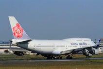 チャイナエアライン、台湾行き航空券が15%割引 17日まで