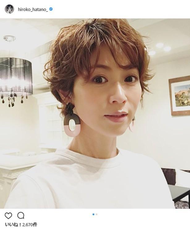 ひろ子 instagram 畑野