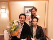 高橋真麻、1日早い父の日を家族でお祝い「これからもずっと明るく元気でいて欲しいものです」