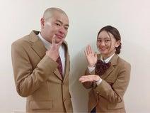 """岡田結実、""""クラスメイト""""のあばれる君と制服2ショット"""