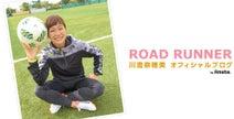 なでしこ・川澄奈穂美、W杯コロンビア戦を観戦「サッカーは何が起こるか本当に分からない」