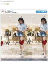 加護亜依、美脚ショット公開「美脚すぎです!」「スタイル抜群!」の声