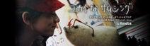ダイアモンド☆ユカイ、妻からの「1本11万」誕生日リクエストに驚愕