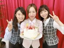 大堀恵、小島瑠璃子&山根千佳からの誕生日祝いに喜び「もう、カワイイ2人」