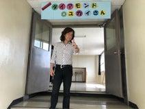 ダイアモンド☆ユカイ、高校生に男性不妊について講演「少しでも役に立って貰えたら嬉しいな!」