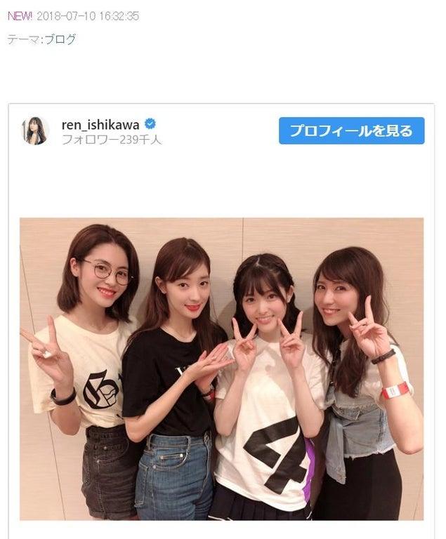 石川恋、豪華CanCamメンバーで乃木坂ライブへ 「顔面偏差値高すぎ」の声