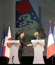 パリでジャポニスム開幕