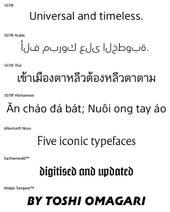 フォントワークス、Monotype・モトヤ・イワタの「LETS」で新書体をリリース