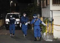 住宅に男女5人の遺体