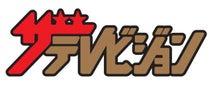 HiHi Jets・東京B少年、メンバー暴露で丸裸に!?「あいつは○○少年!」(前編)