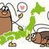 例の虫「G」の最盛期は「7月」。相談内容から見るゴキブリ実態調査レポート!