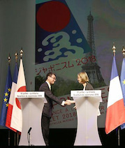 河野外相「日本文化堪能して」=パリでジャポニスム開幕