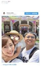 井上和香、娘3歳の誕生日に家族でTDL「娘の笑顔がたくさん見られた」