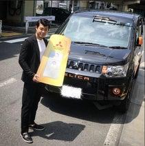 亀田興毅、新車を購入「まさに亀田家のために産まれてきた車だと言えよう…」