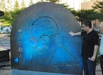 台北で劉暁波氏を追悼=一周忌、ウアルカイシ氏ら出席-台湾
