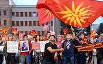 マケドニア、国名変更で9月末国民投票