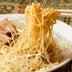 【街中華の名店】納豆とねぎ好きならマスト! 渋谷に2店舗構える「山之内」には魔性の激ウマメニューあり